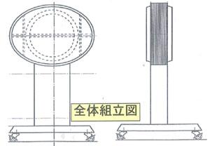 《部材》看板枠 《材質》6063S-T1 《断面サイズ》120×17