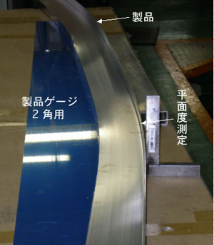 《部材》構造材フレーム 《材質》6N01S-T5 《断面サイズ》50×90.5